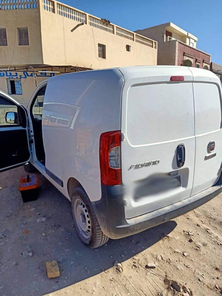 Agence GPS Tunisie Sud
